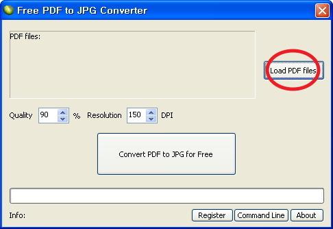 pdf jpg 변환 프로그램