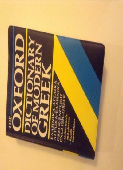 mirth oxford english dictionary