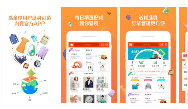 taobao international shipping guide