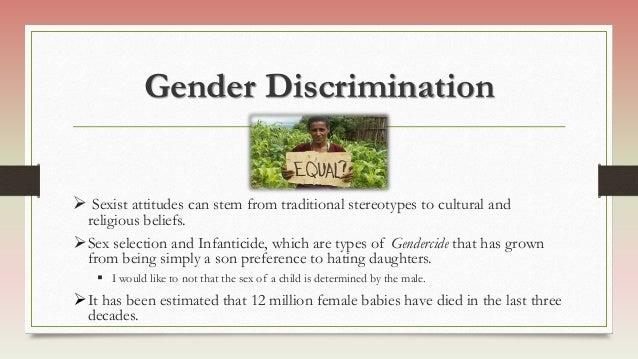sociology dictionary gender