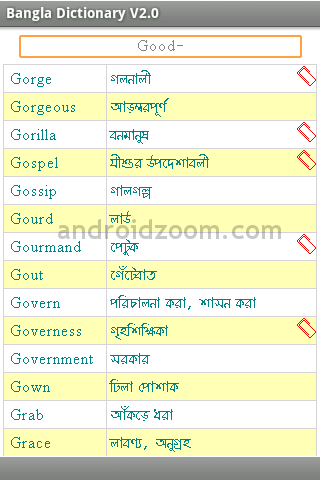 oxford english to bangla dictionary