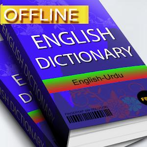 offline dictionary macos