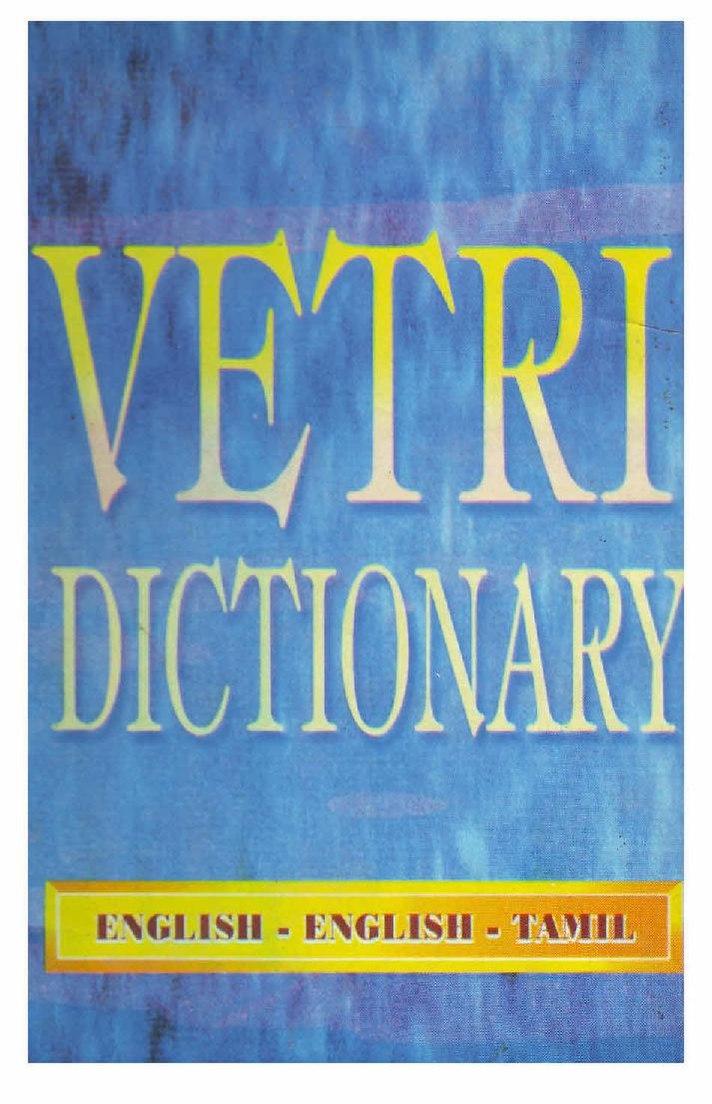 ta english dictionary