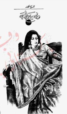 pk movie story in english pdf