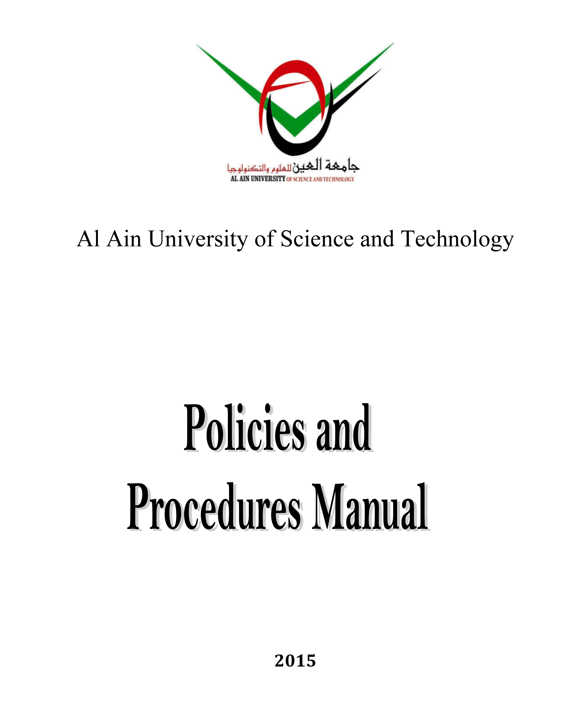 staff policies and procedures manual
