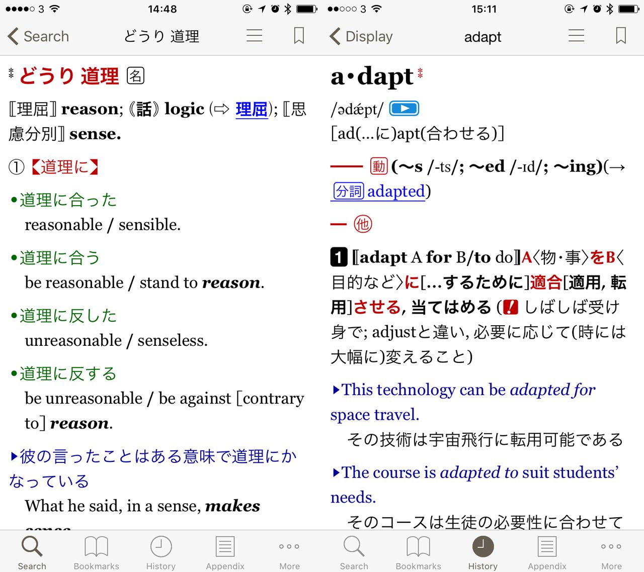 naver dictionary japanese english