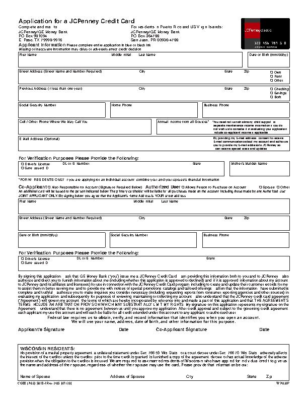 q card application form