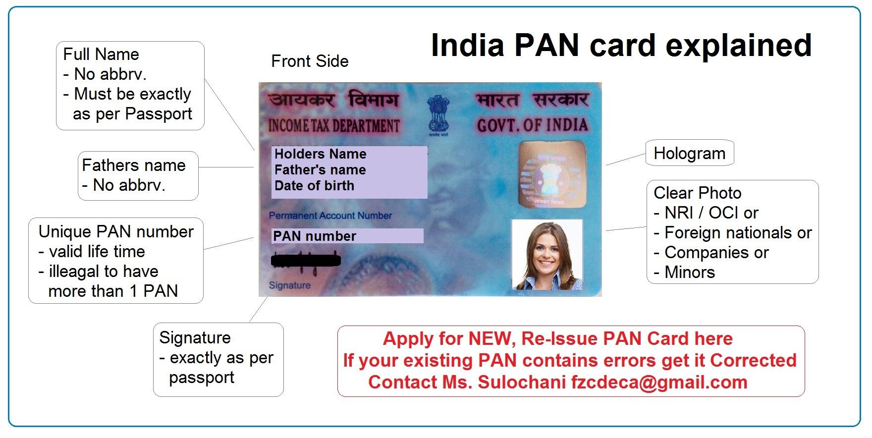 new zealand phone number sample pii_pn_d605b5bc7de5d17c413e