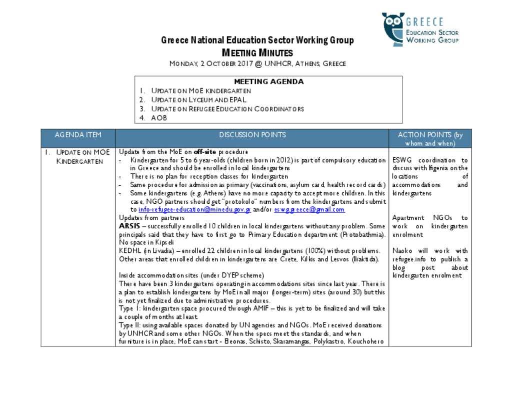 meeting terminologies pdf