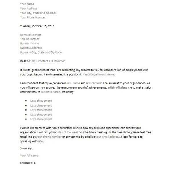 sample cover letters for enquiry into position