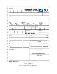 rs form documentation