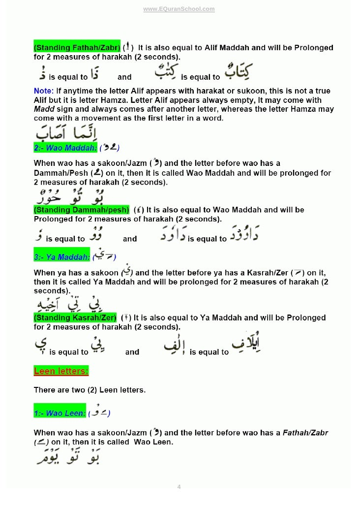 tajweed rules pdf