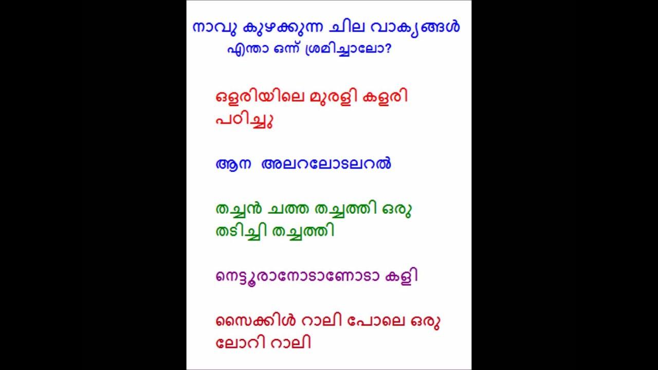 tongue twister poems pdf