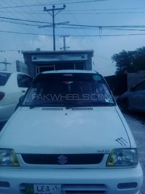 mehran car manual book