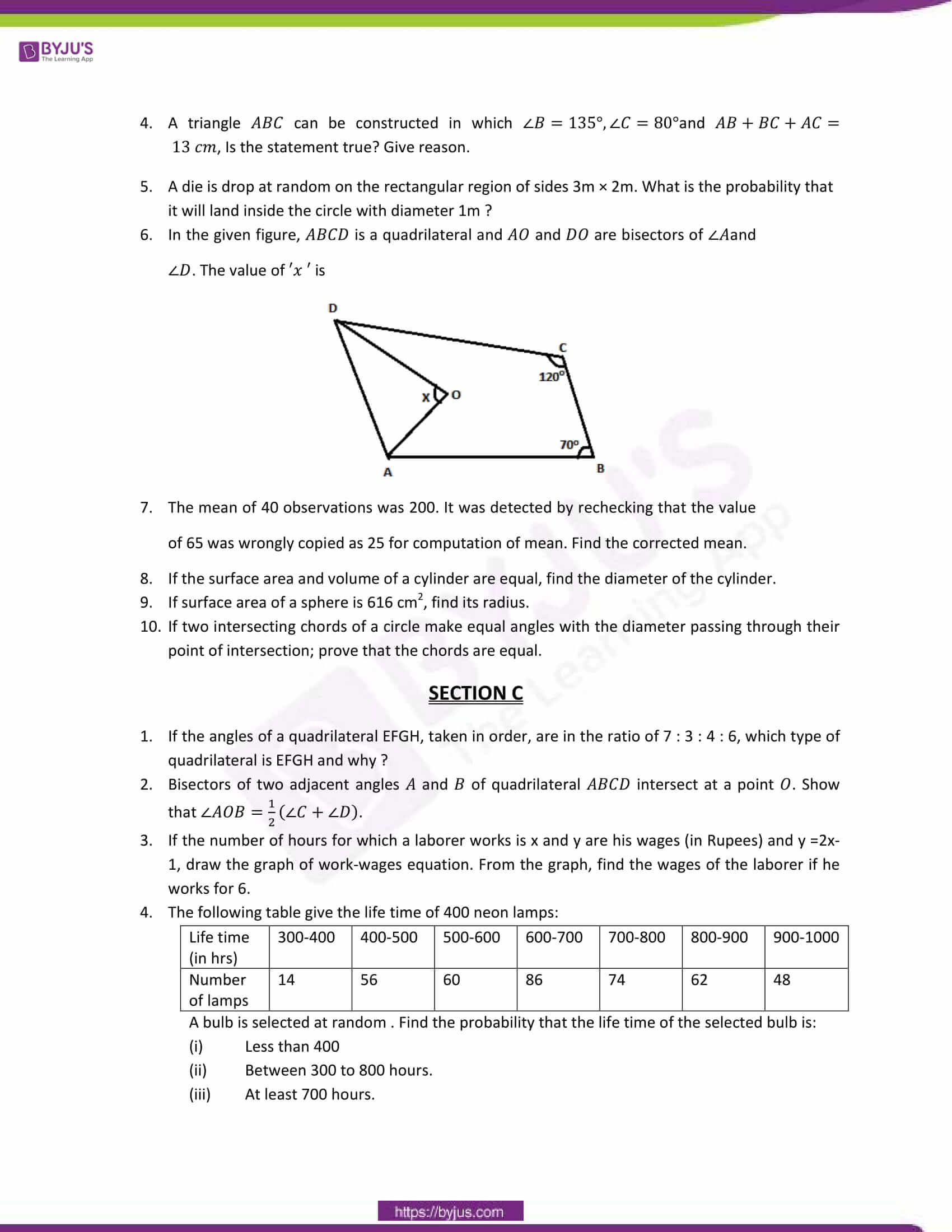 math whizz sample papers
