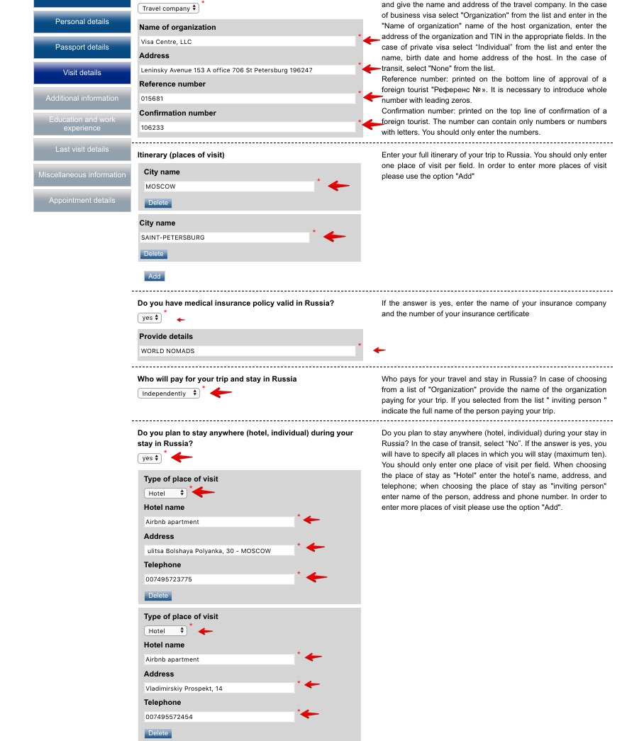 russian visa application centre