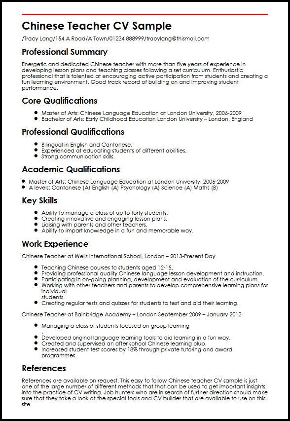 resume sample for ece teacher