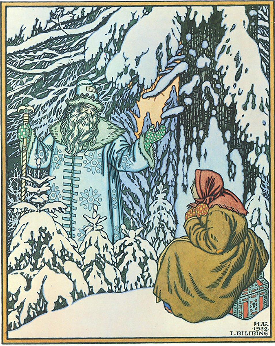 russian fairy tales pdf