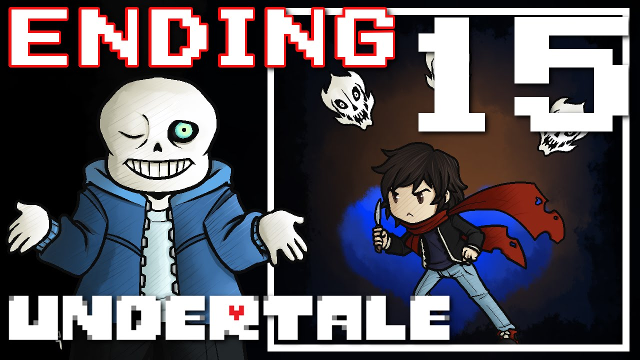 undertail guide