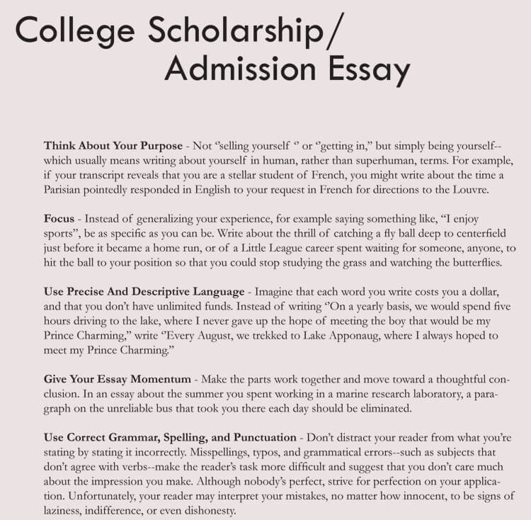scholarship application essay