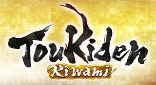 toukiden kiwami trophy guide