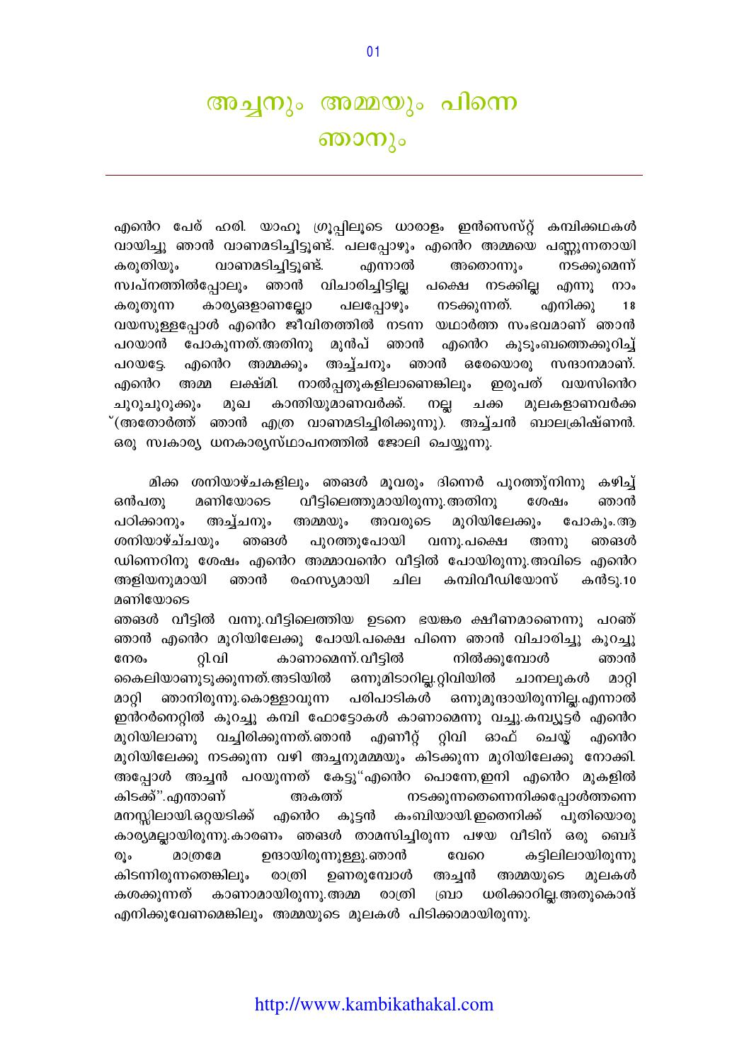 nostradamus malayalam pdf free download
