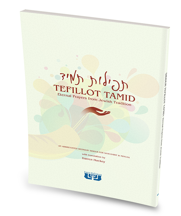 messianic siddur pdf