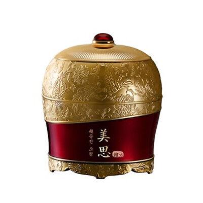 missha misa cho gong jin oil sample