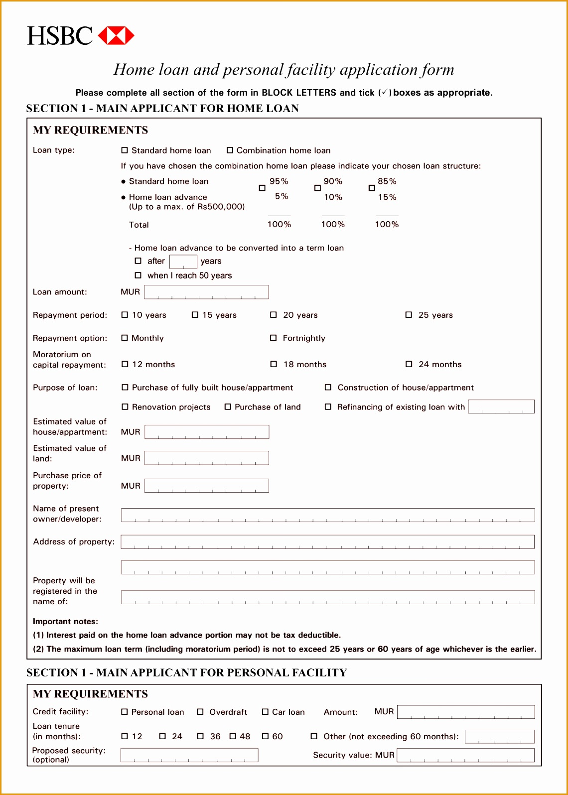 nsb personal loan application form
