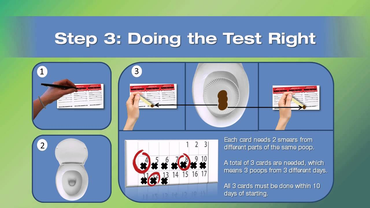 poop test instructions