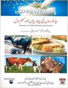 poultry medicine pdf