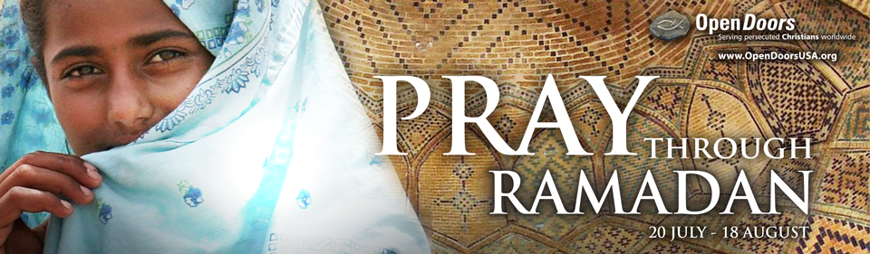 ramadan prayer guide 2018