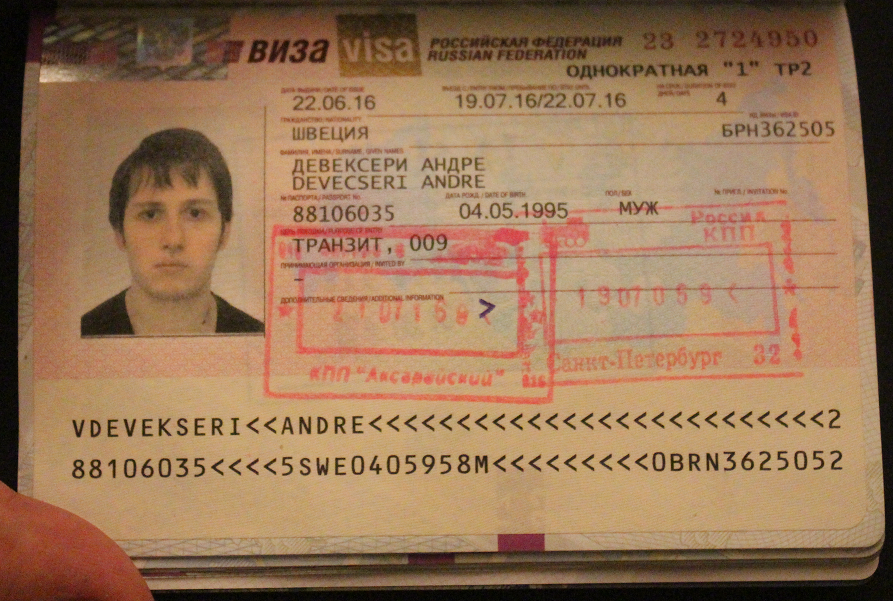 russian visa application centre