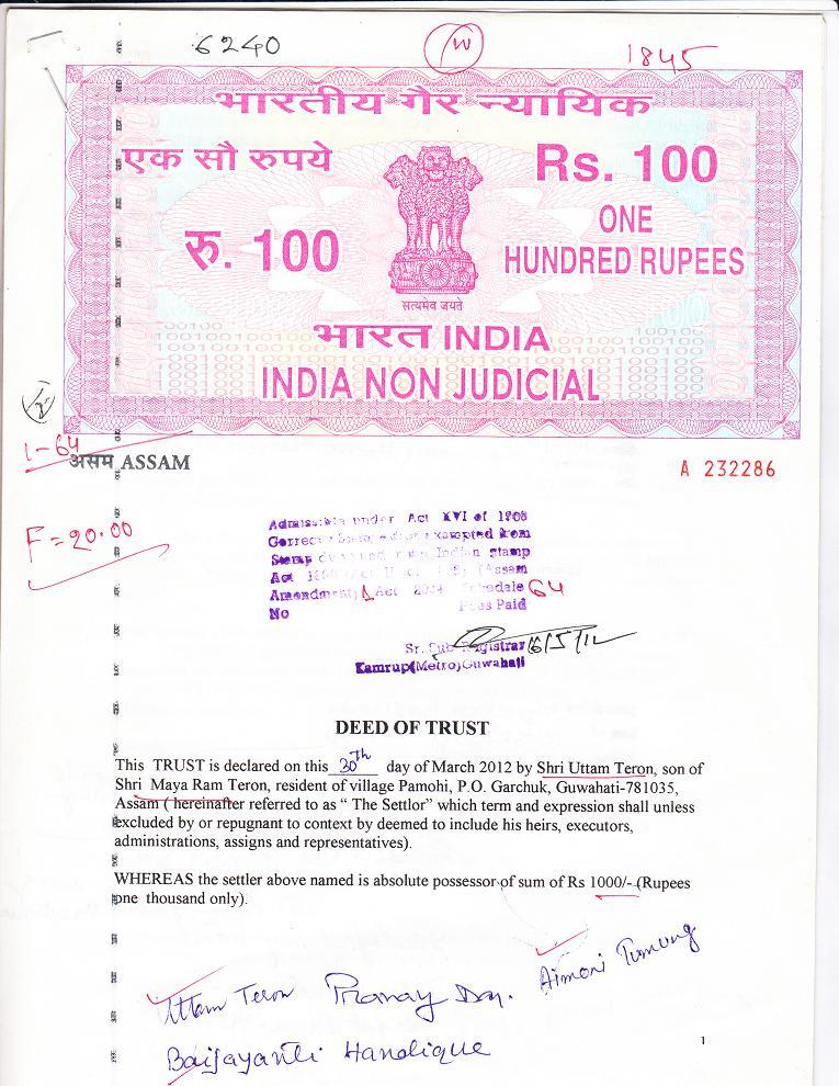 sample charitable trust deed