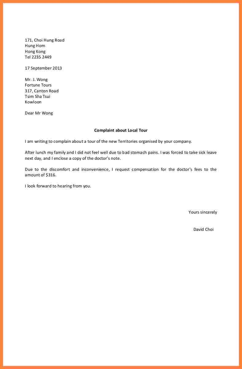 sample letter to inz requesting expedition of work permit application