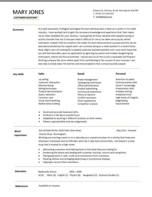 store assistant resume sample format