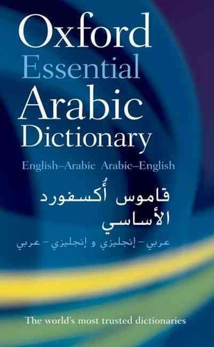 true oxford dictionary