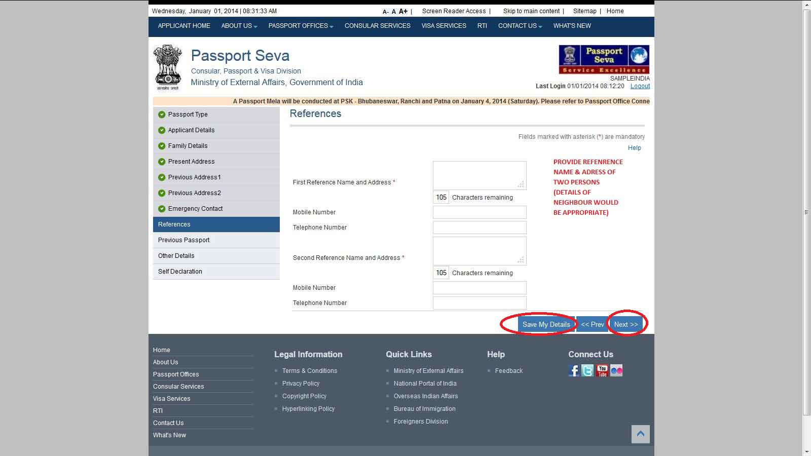 www passport online application