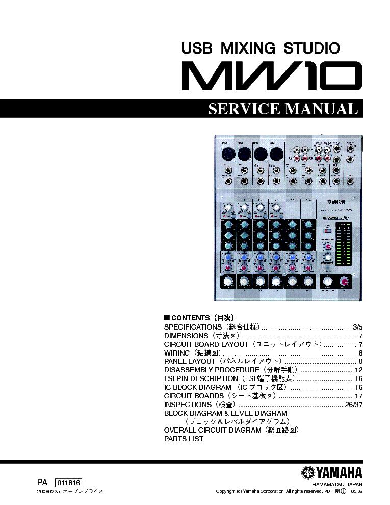 yamaha mu50 manual